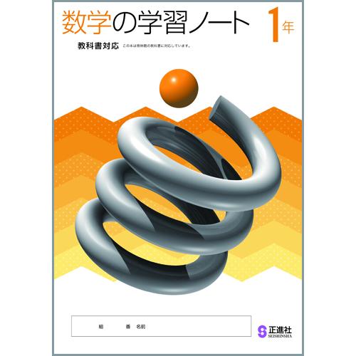 勉強法~東大受験基礎固め~