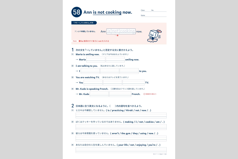 英語の重点ドリル | 中学校教材 ... : 中学2年数学問題集 : 中学