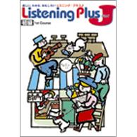リスニング・プラスJ 標準版 ... : 小学2年生国語ノート : 国語